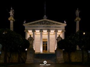 Athens- National Library, Φωτογράφος Αλέξανδρος Μπαγιώκος
